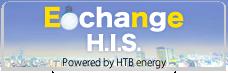 H.I.S.は電力販売店にもなります