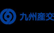 九州産業交通ホールディングス株式会社