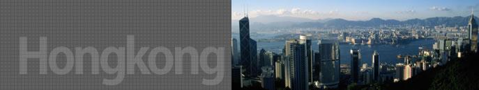 おすすめ香港ツアー