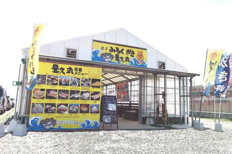 九州・福岡発】h.i.s. | 格安国内旅行 宿泊・ホテル・バスツアー 九州版