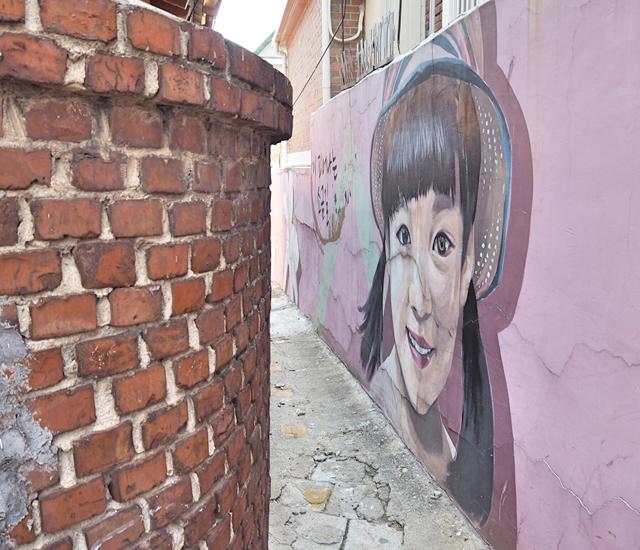Fish & Aquariums Europet Graffiti Wall I Superior Materials