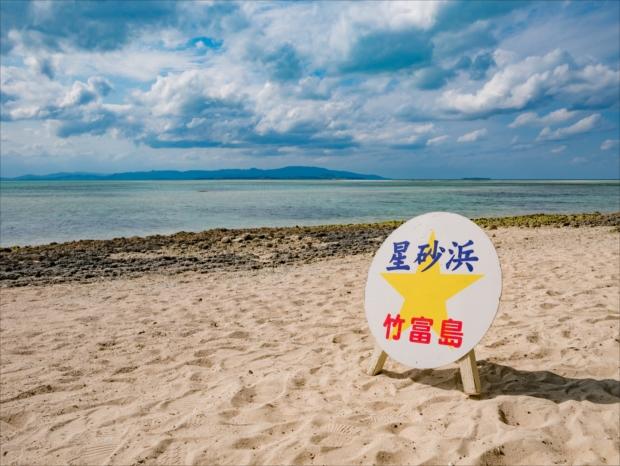 竹富島の見どころ(集落外)