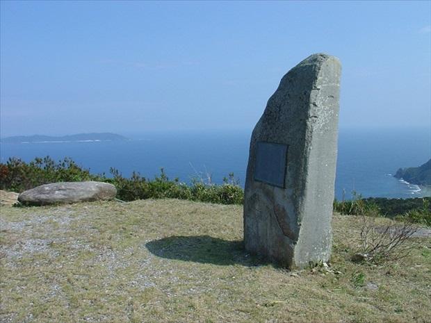 赤間山の烽火台跡 (ヒータティヤー)