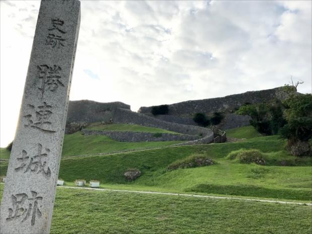標高60〜98mの高台にあり、たいへん開放的なロケーションが魅力の勝連城。