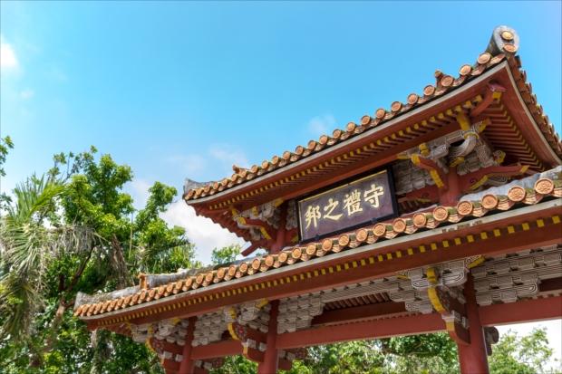 首里城公園の撮影スポット「守礼の門」