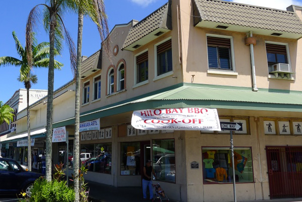 ハワイ島ダウンタウン