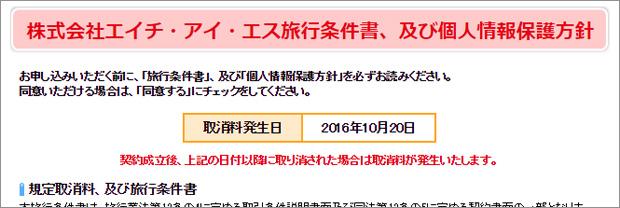 taipei018_620x208