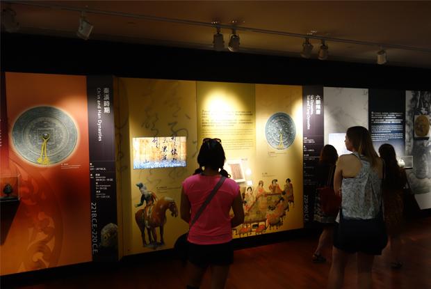 故宮博物院、展示物1