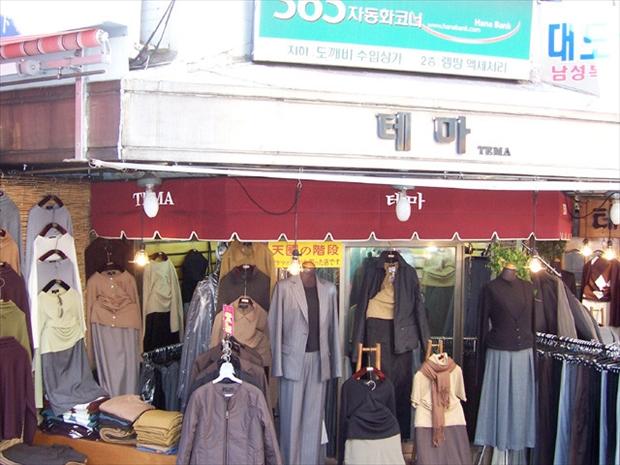 ソウル『天国の階段』の洋服店「イカロス」