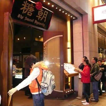 日本でも人気のレストラン「糖朝」