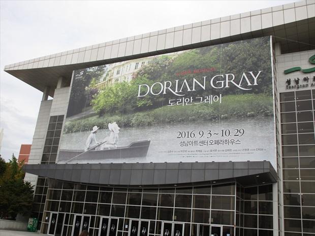 2016年に上演され、韓国ミュージカルの立役者キム・ジュンスが主演を努めた『ドリアングレイ』 (写真提供:大原薫さん)