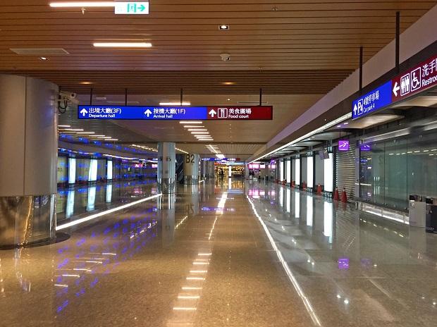 台湾到着!弾丸ツアーの幕開けです。