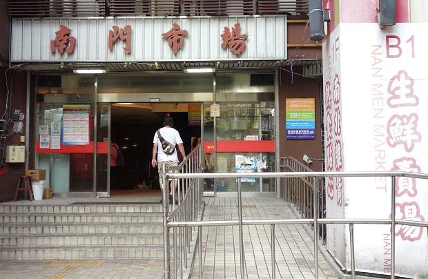 台北「南門市場」は地下鉄「中正紀正堂」駅の2番出口を出て目の前。ほぼ駅上なのもありがたいポイントです。(写真提供:本田マイコさん)