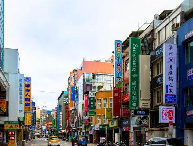 台湾街並み