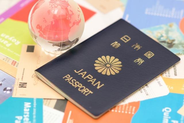 パスポート どれくらい かかる