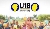 U-18グローバルキャンプ