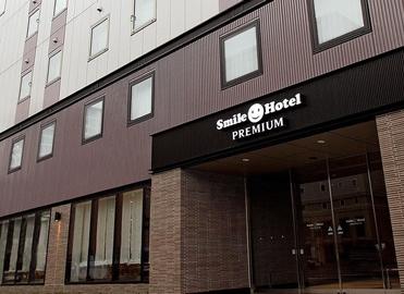 スマイルホテルプレミアム札幌すすきの(イメージ)