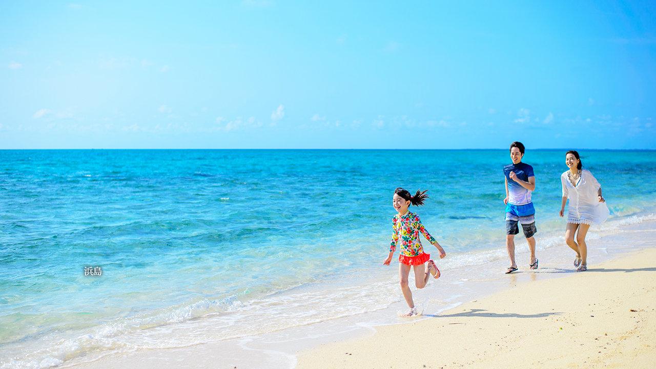 沖縄離島旅行・沖縄離島ツアー   中部版   h.i.s. 国内旅行