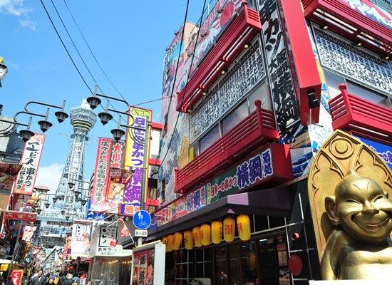 大阪・新世界(イメージ)