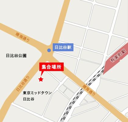 東京ミッドタウン日比谷前(日比谷通り)