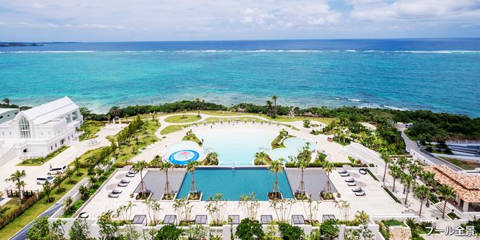 ホテルモントレ沖縄スパ&リゾートに滞在 滞在中レンタカー付!沖縄3日間