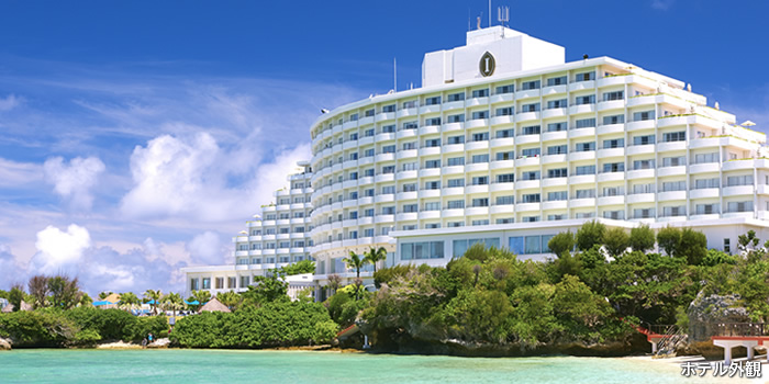 ANAインターコンチネンタル万座ビーチリゾート滞在 滞在中レンタカー付!沖縄3日間