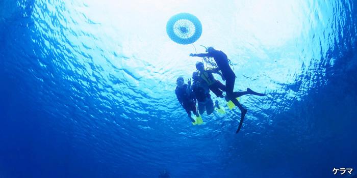 世界が恋するケラマブルーの楽園へ島リゾート沖縄3日間
