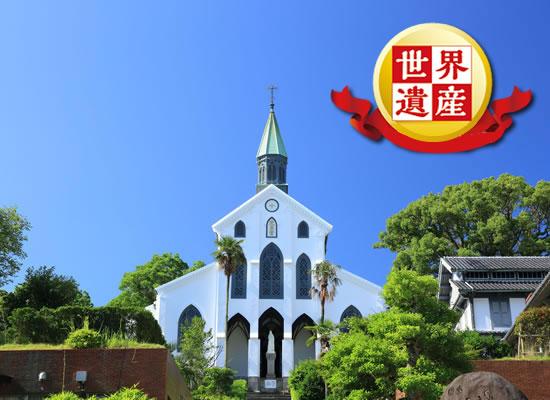 大浦天主堂(イメージ)