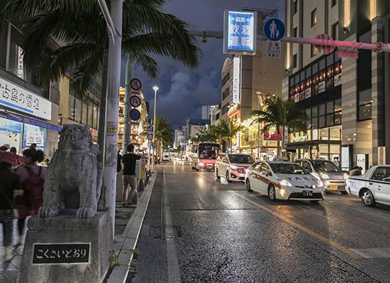 那覇_国際通り/イメージ