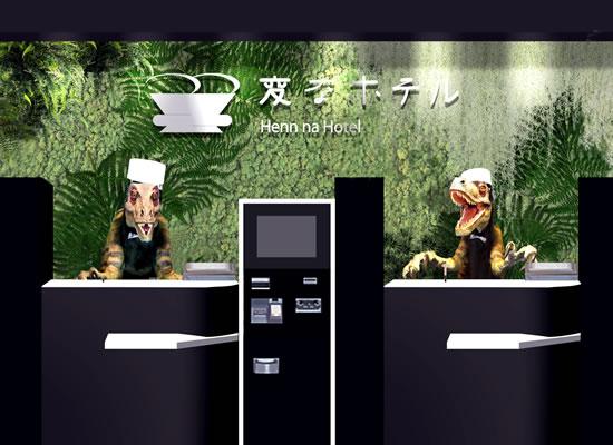 変なホテル舞浜東京ベイ/イメージ