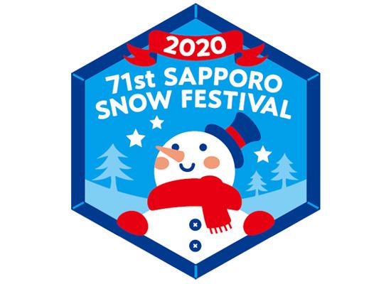 第71回さっぽろ雪まつりシンボルマーク