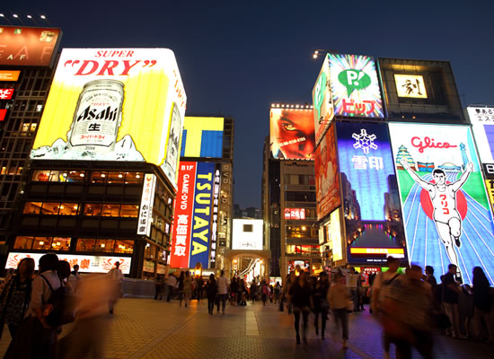 大阪(イメージ)