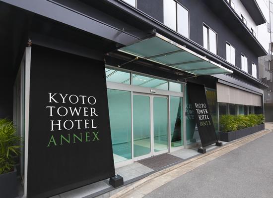 京都_京都タワーホテルアネックス外観(イメージ)