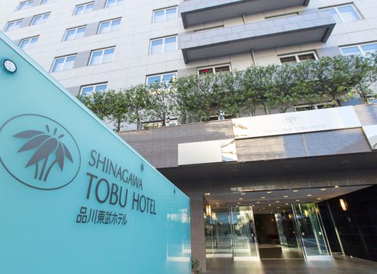 品川東武ホテル(イメージ)