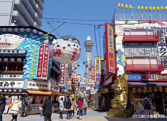 大阪_新世界(イメージ)