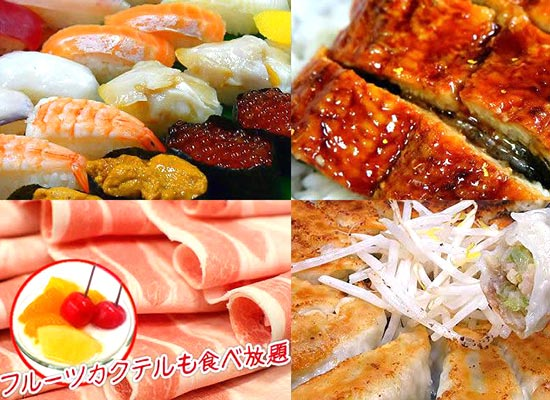 5大食べ放題(イメージ)
