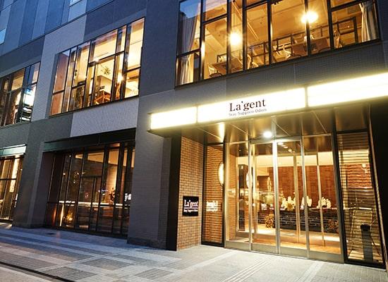 【基本ホテル】ラ・ジェント・ステイ札幌大通 外観
