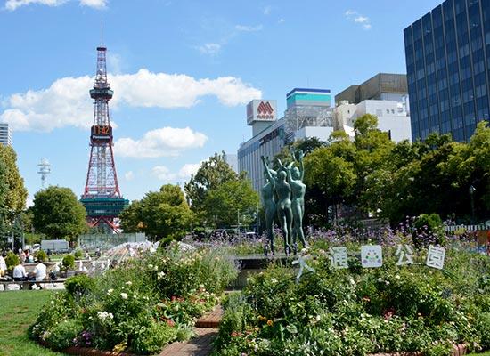 <おすすめ観光地>札幌大通公園(夏頃イメージ)