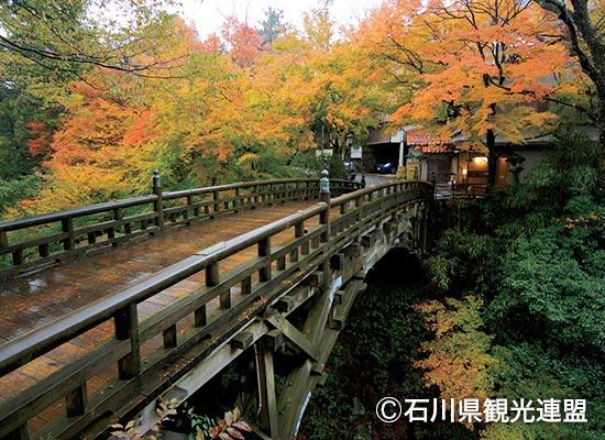 山中温泉(イメージ)
