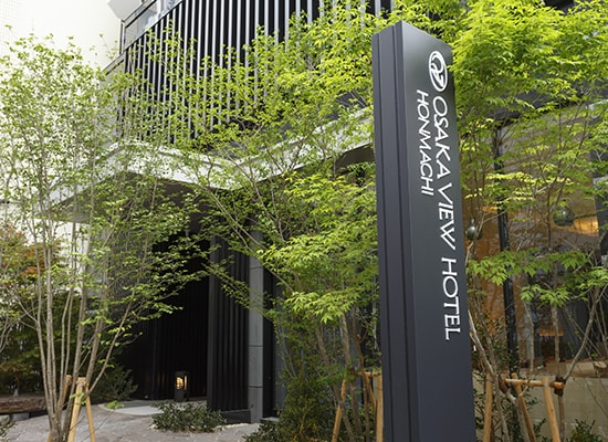 大阪ビューホテル本町/外観(イメージ)