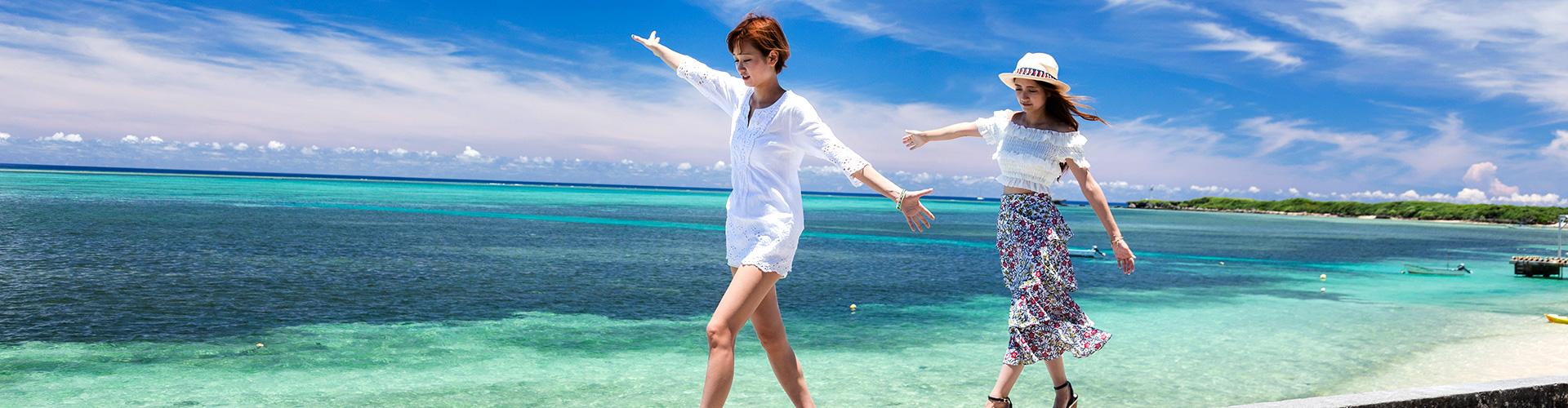 沖縄旅行・沖縄ツアー|おすすめ...