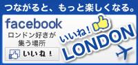 いいね!ロンドン Like! LONDON