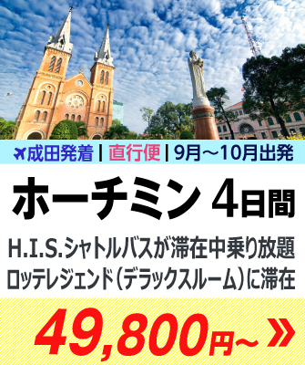 SGN4日間