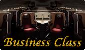ビジネスクラスで行く旅