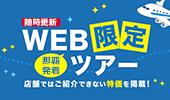 web���菤�i