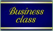 ビジネスクラス 海外航空券