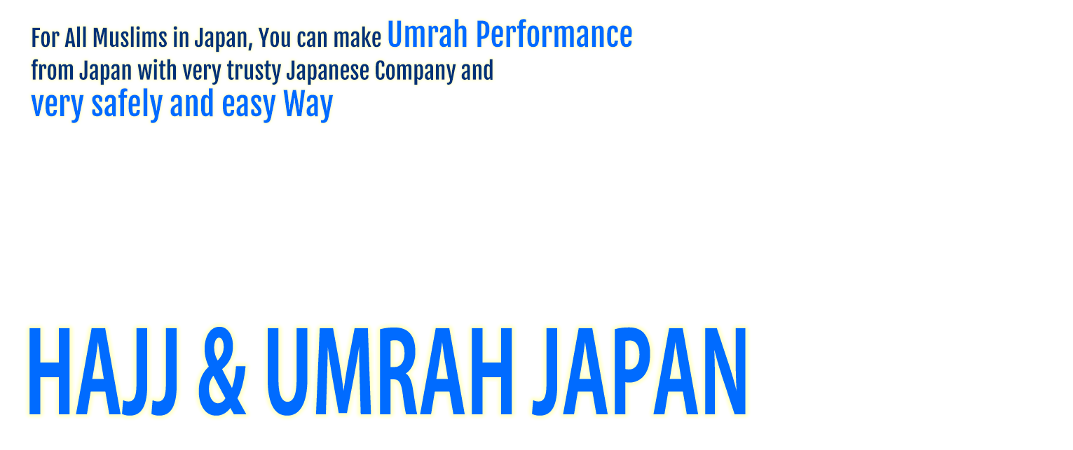 Umrah Tours from Japan by H I S